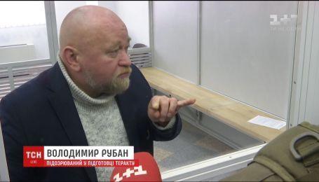 Володимир Рубан залишатиметься за ґратами щонайменше до 6 травня