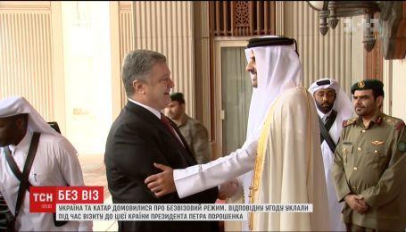 Україна та Катар домовилися про безвізовий режим