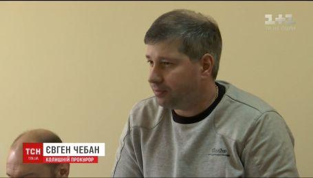 Прокурор з Ізмаїла, який збив на смерть жінку, намагається поновитися на посаді