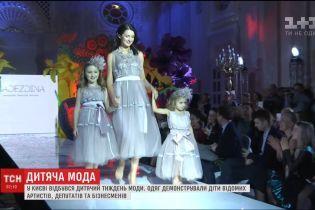 У Києві на подіум вийшли діти депутатів, артистів та бізнесменів