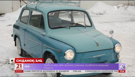 Мой путеводитель. Запорожский музей техники и легендарный автомобиль