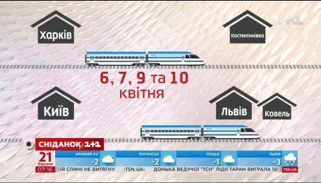 """""""Укрзалізниця""""  назначает дополнительные поезда на Пасху"""