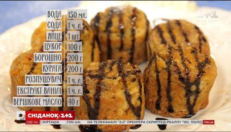 Улюблений десерт Кейт Мідлтон – рецепти Руслана Сенічкіна