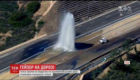 На калифорнийском шоссе из-под асфальта забил гейзер