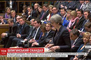 Британський парламент готується розглянути питання отруєння Скрипаля