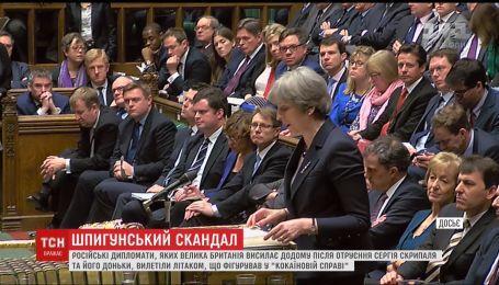 Британский парламент готовится рассмотреть вопрос отравления Скрипаля