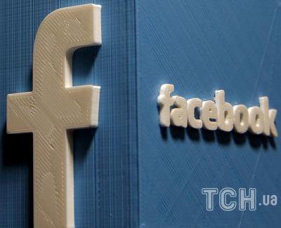 Як скандал з витоком даних 50 млн користувачів може знищити Facebook