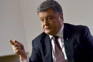 Согласно новому закону Верховная Рада будет контролировать действия СБУ - Порошенко