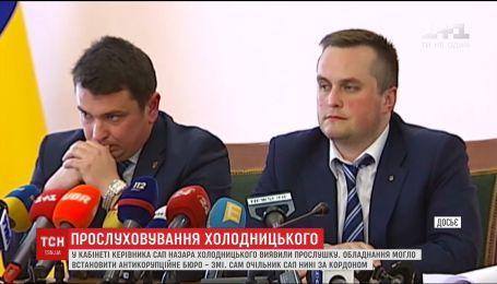 Антикоррупционного прокурора прослушивали в течение длительного времени
