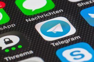 Telegram обжаловал в ЕСПЧ решение российского суда на отказ предоставить данные ФСБ