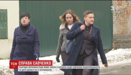 Регламентний комітет розгляне питання зняття недоторканості Савченко
