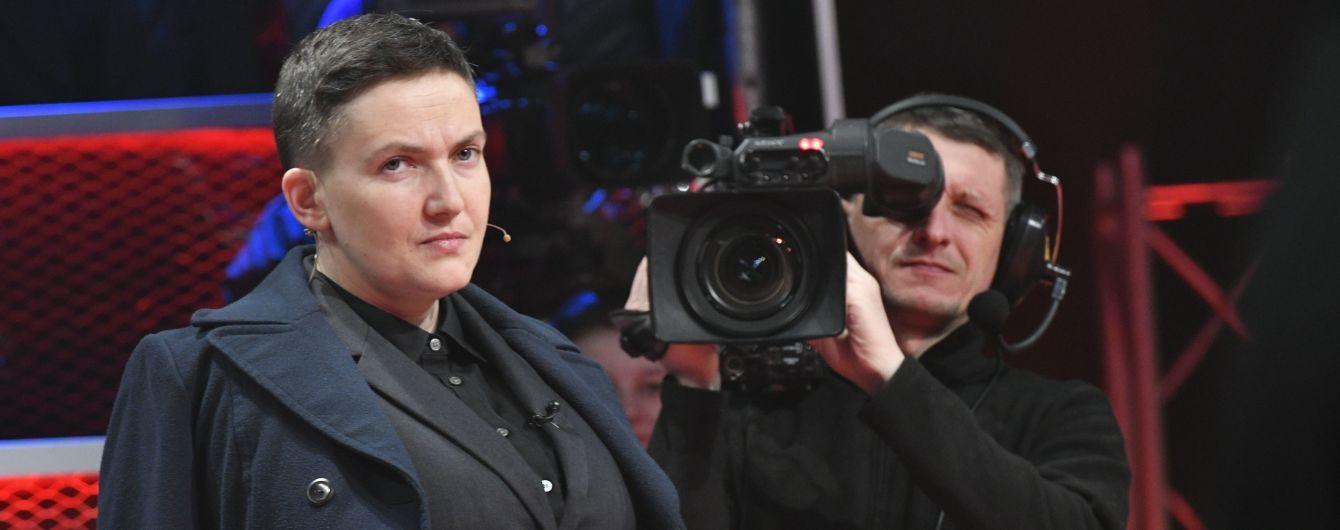 """Савченко потрапила до бази """"Миротворця"""""""