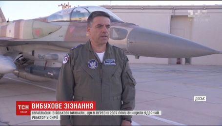 Ізраїльські військові визнали причетність до авіаудару по Сирії 11 років тому