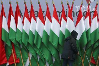 """""""Конфлікт триває"""": Угорщина звинувачує Київ у відсутності жодних дій щодо вирішення """"мовного пункту"""""""