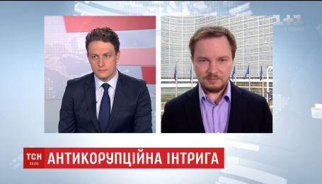 У Брюсселі обговорять конфлікти антикорупціонерів в Україні