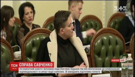 Луценко рассказал о доказательствах причастности Савченко к подготовке теракта