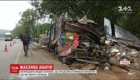 Восемнадцать пассажиров погибли в ДТП в Таиланде