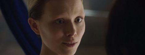 В Сети появился первый трейлер голливудской комедии с украинкой Иванной Сахно