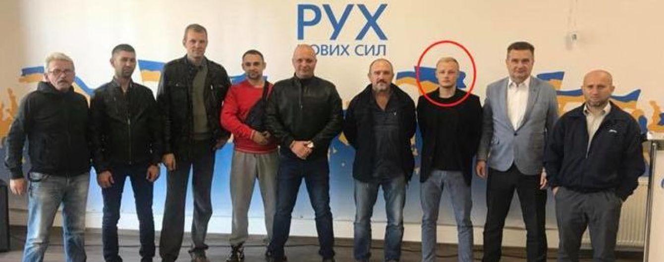 Затриманого з тротилом у метро бачили у офісі партії Саакашвілі – Геращенко