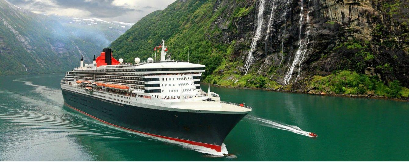 Весь світ за $ 92 тисячі: надрозкішний лайнер обігне 7 континентів за 140 днів