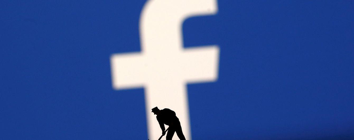 Ученый, связанный с утечкой данных Facebook, участвовал в исследовании интернет-троллей для РФ
