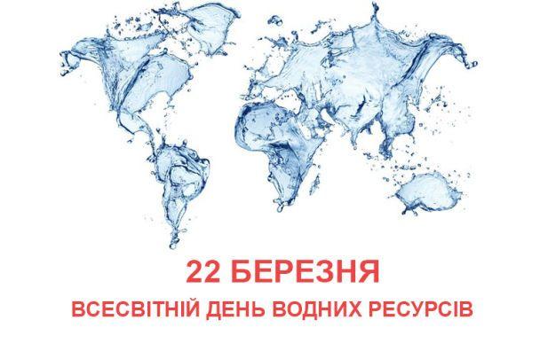За лаштунками виробництва бутильованої води