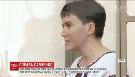 Згадати все: як Савченко перетворилася із героя на підозрювану в теракті