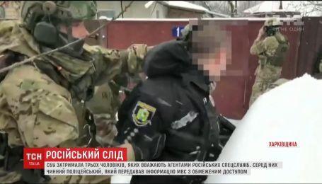На Харківщині СБУ викрила агентів російських спецслужб