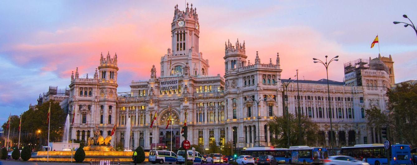 Столиця Іспанії робить крок назустріч туристам