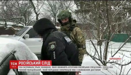 На Харківщині СБУ викрила трьох агентів російських спецслужб