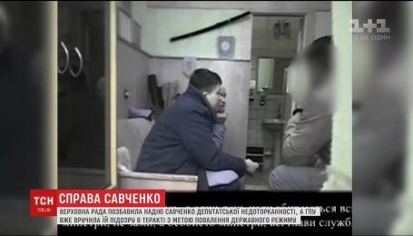 Фильм ГПУ о заговоре Савченко заставил нардепов проголосовать за снятие неприкосновенности
