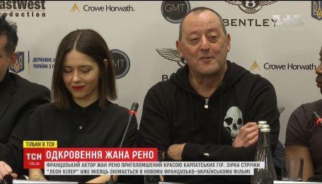 Французский актер Жан Рено рассказал свои впечатления о Украине