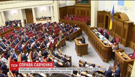 ТСН узнала, кто является покровителем Надежды Савченко в Украине
