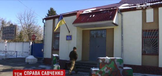 У розташуванні 8-го полку спецпризначення запевняють, що не бачили в себе Рубана і Савченко