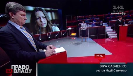Вера Савченко отрицает, что ее сестра имеет высокопоставленных покровителей