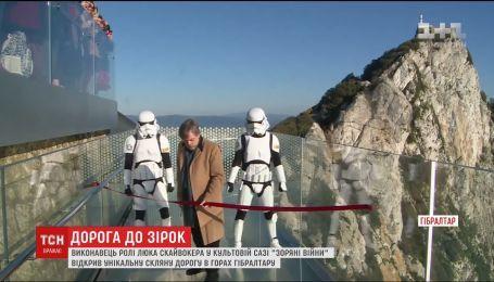 """Актер """"Звездных войн"""" открыл уникальную стеклянную дорогу в горах Гибралтара"""