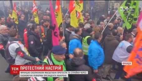 Францию потрясли масштабные протесты против реформ Макрона