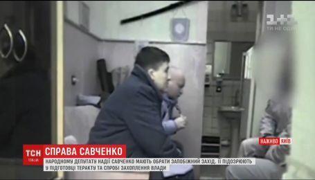 В столичном суде изберут меру пресечения Надежде Савченко
