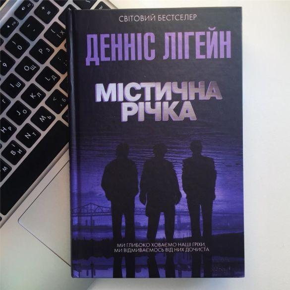 детективи_4