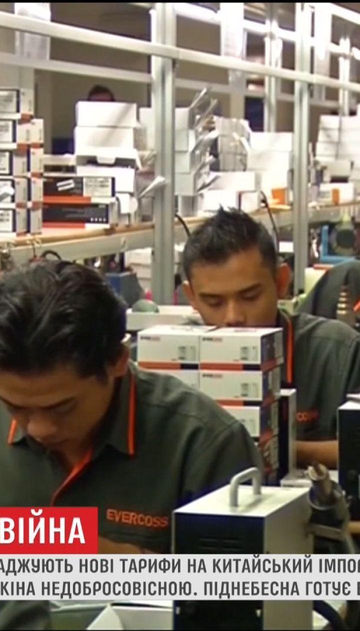 США вводят новые тарифы на китайские товары