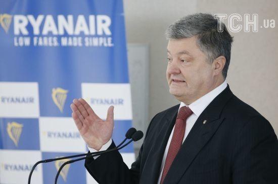 Порошенко хоче, щоб Україна найближчим часом опинилася у топ-50 рейтингу Doing Business
