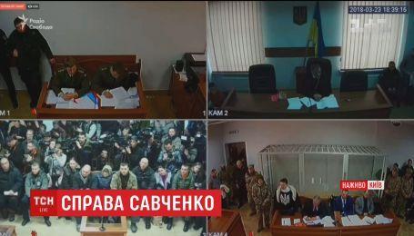 Савченко в суде прокомментировала видео ГПУ с ее сговором о теракте