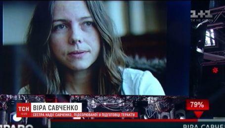 """В ток-шоу """"Право на власть"""" близкие к Савченко люди отреагировали на ее задержание"""