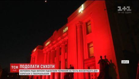 Верховну Раду підсвітили червоним світлом на честь Дня боротьби з туберкульозом