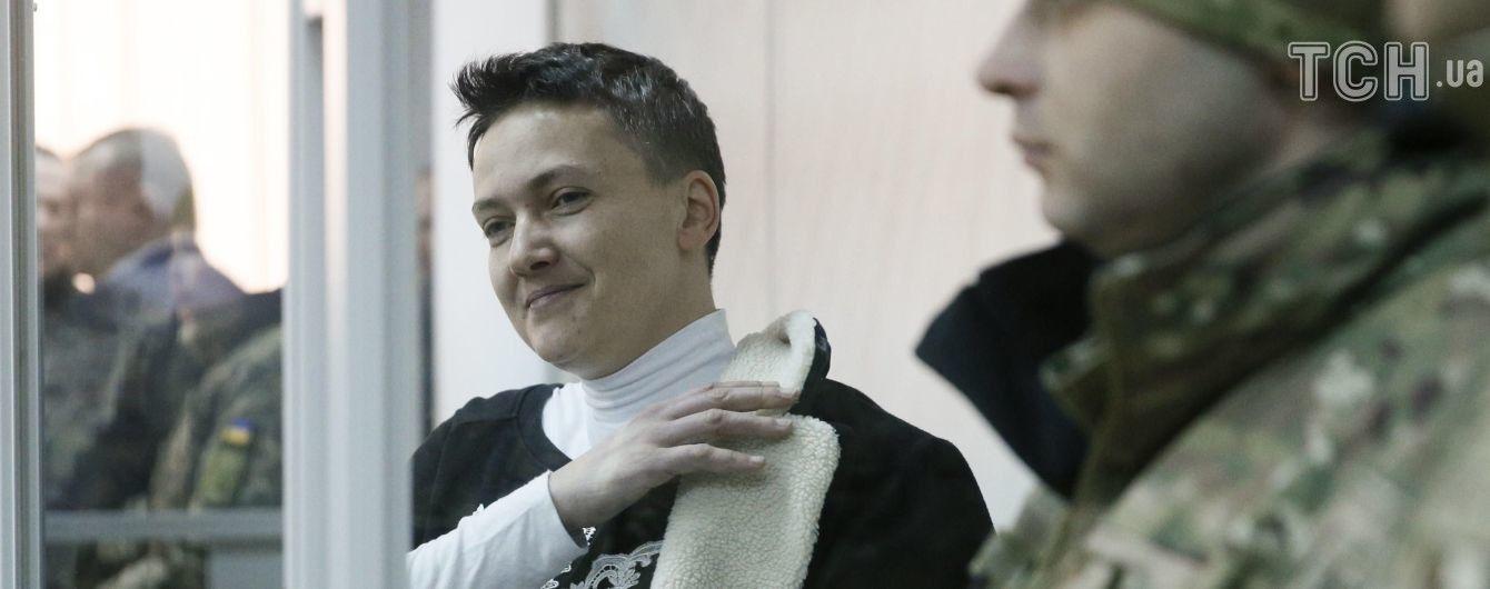 Надії Савченко обрали запобіжний захід