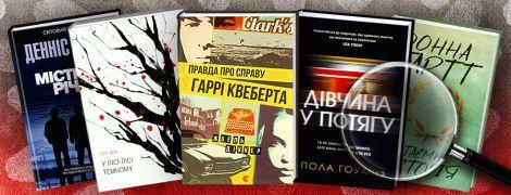 5 детективов, с которыми вы забудете обо всем на свете