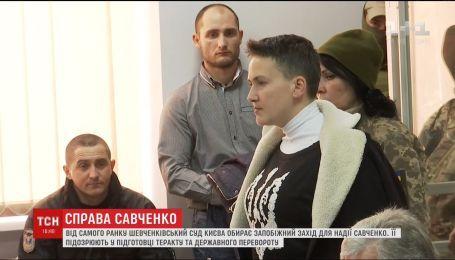 Надежда Савченко угрожала голодовкой в суде