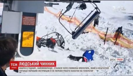 В Грузии назвали причину страшной аварии на горнолыжном курорте в Гудаури