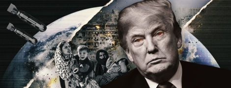 Либеральный мировой порядок, земля тебе пухом