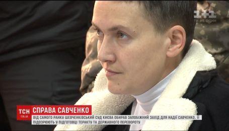Суд ухвалив для Надії Савченко два місяці в ізоляторі без права внесення застави